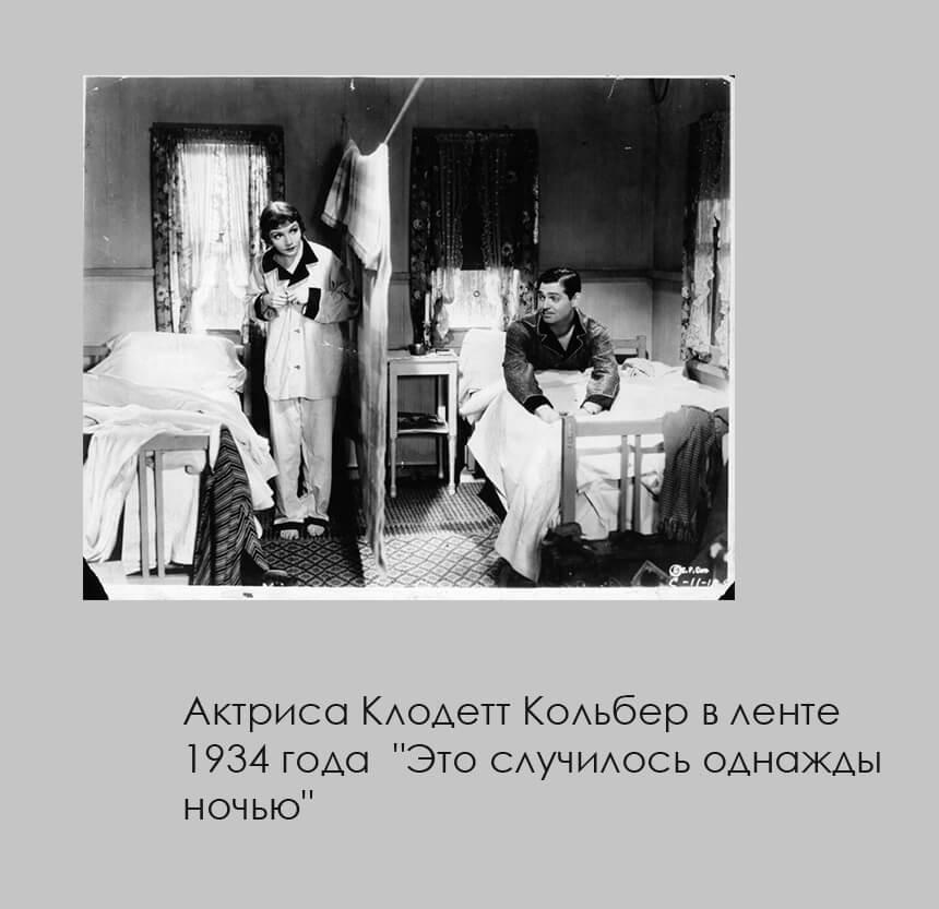 Фото Клодетт Кольбер, 1934