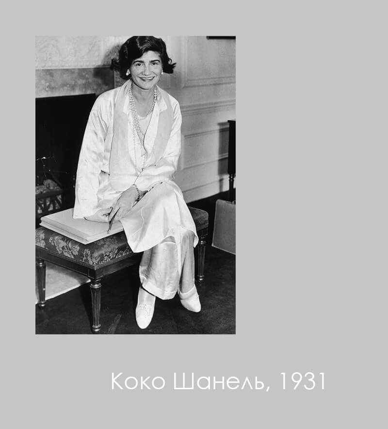 Фото Коко Шанель, 1931